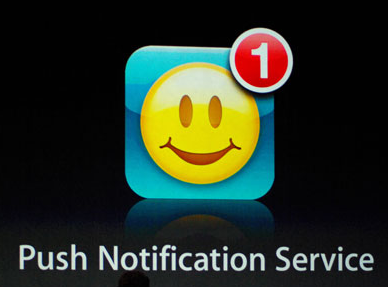 pushnotification
