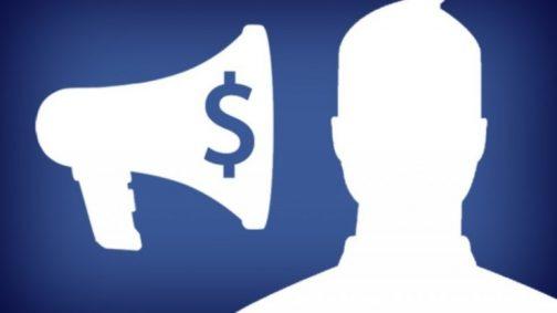 Anuncios-exitosos-en-Facebook1